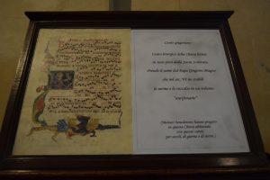 145-manoscritto di un canto gregoriano